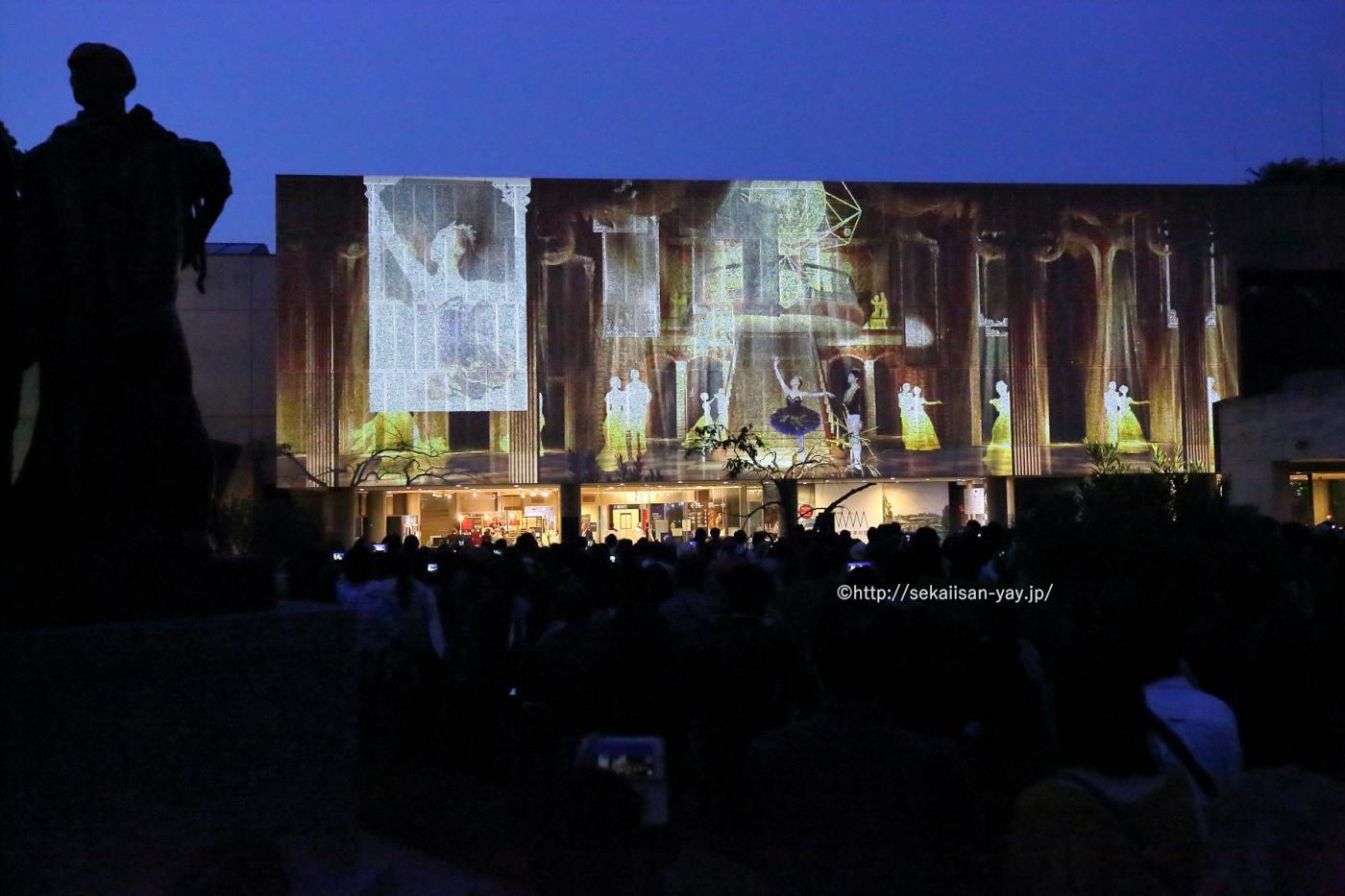 国立西洋美術館で「ル・コルビュジエ 絵画から建築へ―ピュリスムの時代」開催中