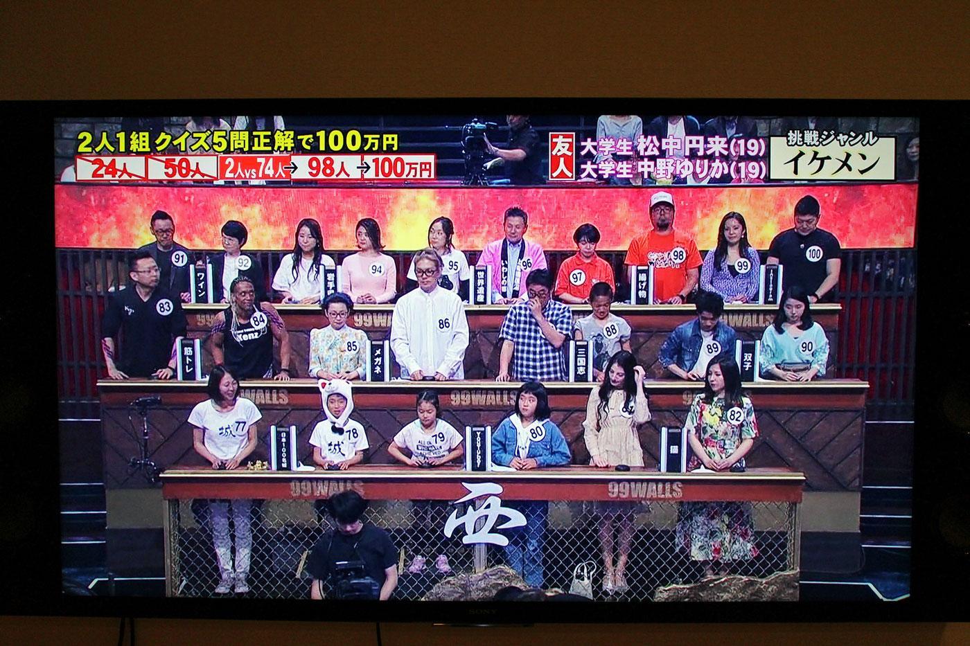 2回目のOAが終了!フジテレビ系列クイズ番組「99人の壁」