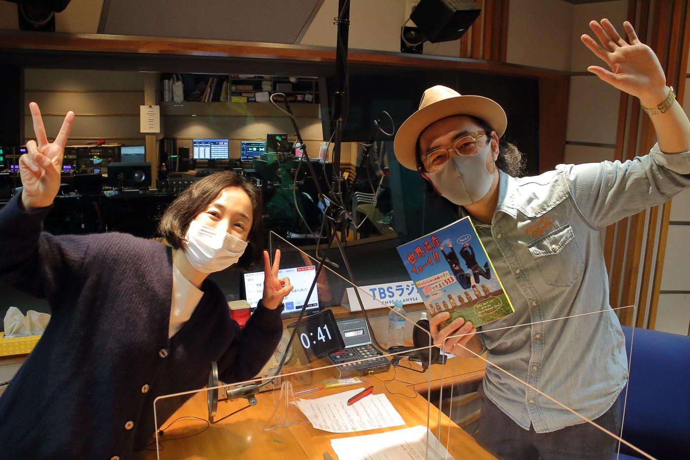 TBSラジオ「金曜ボイスログ」にて世界遺産をレビュー!