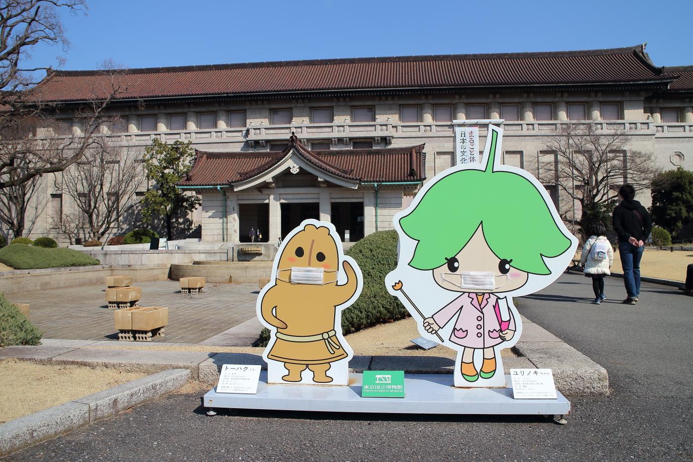 東京国立博物館で「日本のたてもの―自然素材を活かす伝統の技と知恵」開催中!親と子のギャラリー「まるごと体験!日本の文化」も!