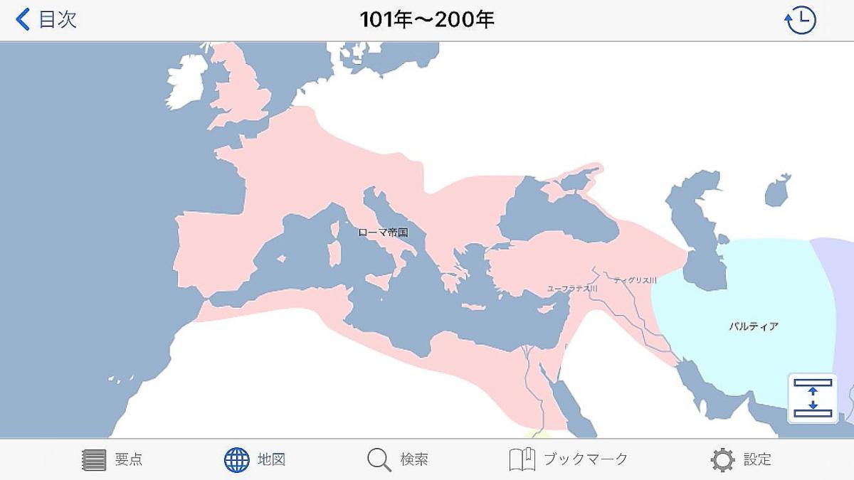世界遺産検定の勉強におすすめ!アプリ「世界史+地図」をご紹介!