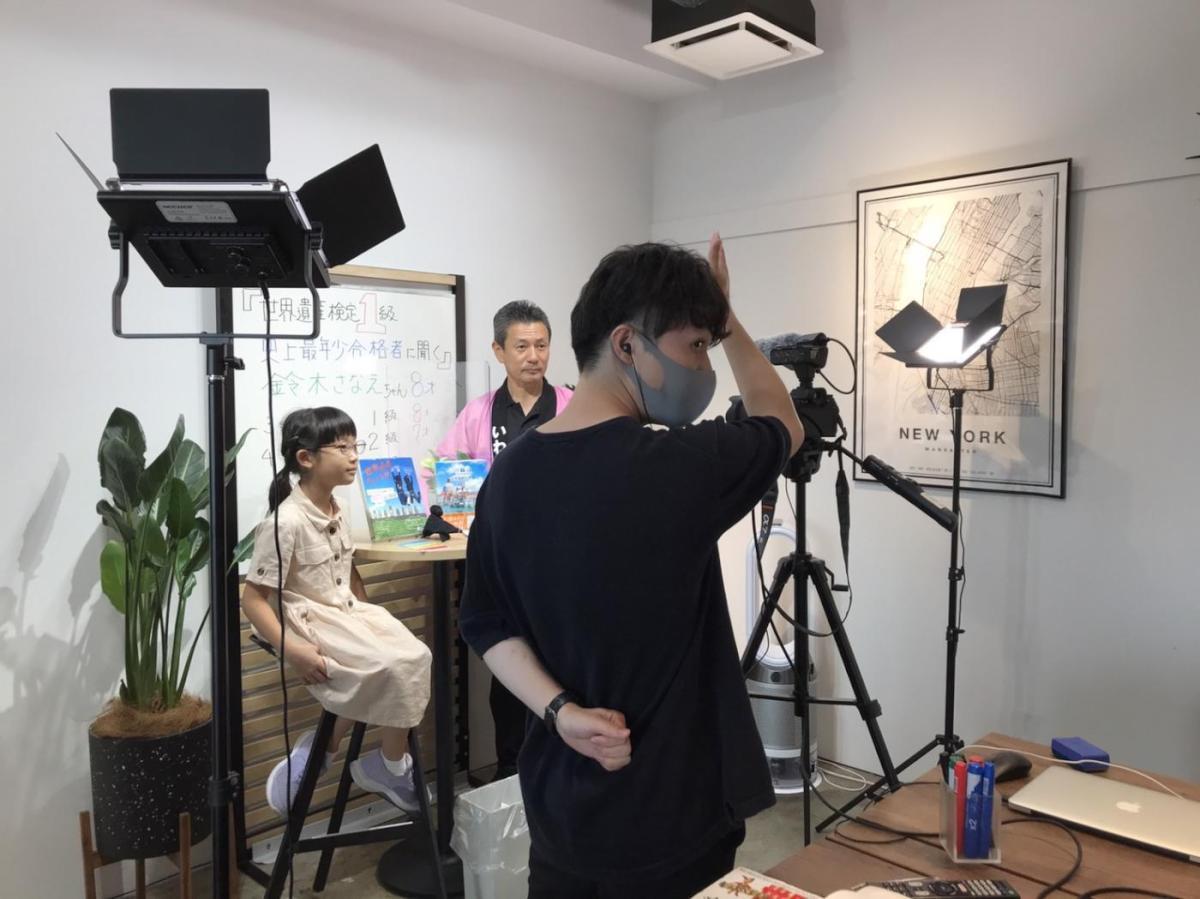 【1/2号出演告知】片岡英夫さんのYoutubeチャンネル
