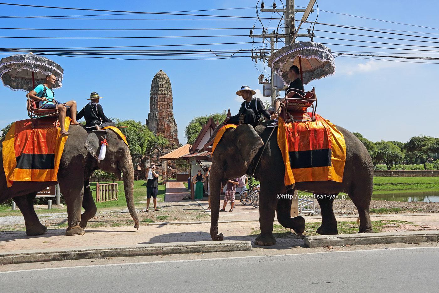 タイの世界遺産「古都アユタヤ」
