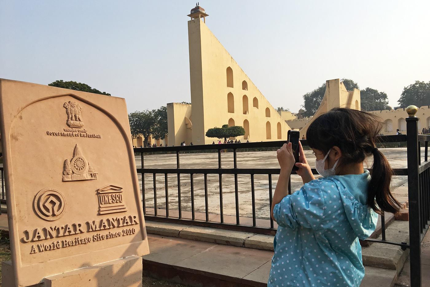 インド世界遺産「ジャイプールにあるジャンタル・マンタル」サムラート・ヤントラ