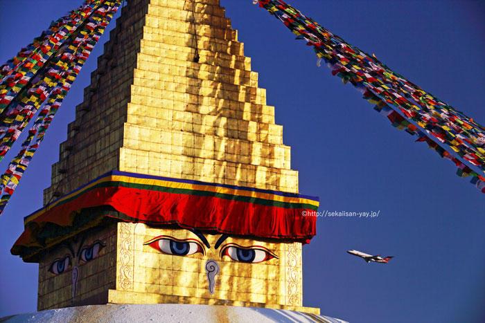 ネパール「カトマンズの谷」ボダナート