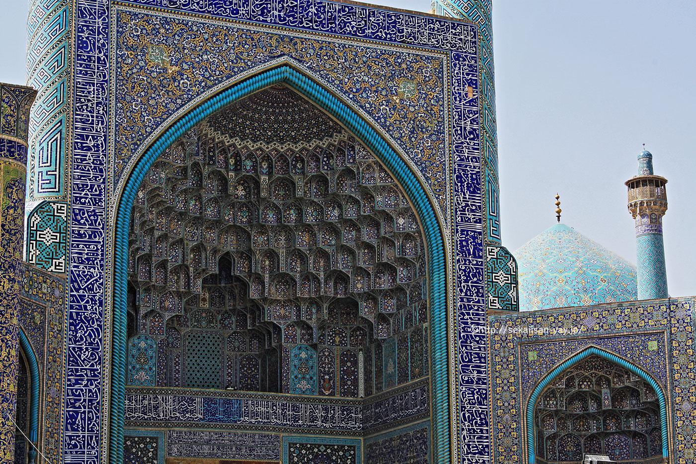 イラン世界遺産「イスファハンのイマーム広場」