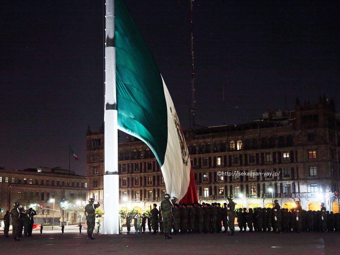 メキシコシティ国旗掲揚セレモニー